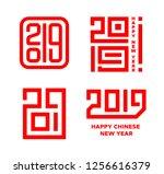 happy chinese new year 2019... | Shutterstock . vector #1256616379