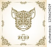 vector vintage template with... | Shutterstock .eps vector #1256624029
