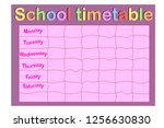 school timetable  a weekly... | Shutterstock . vector #1256630830