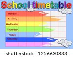 school timetable  a weekly... | Shutterstock . vector #1256630833