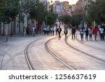 jerusalem  israel   june 15 ... | Shutterstock . vector #1256637619
