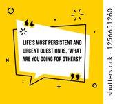 vector illustration of quote. ... | Shutterstock .eps vector #1256651260