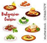 bulgarian cuisine dishes with... | Shutterstock .eps vector #1256667079