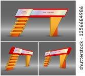 3d gate exhibition perspective... | Shutterstock .eps vector #1256684986