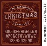 vintage christmas alphabet.... | Shutterstock .eps vector #1256701753