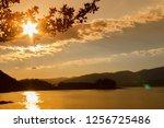 loch linnhe. kentallen ... | Shutterstock . vector #1256725486