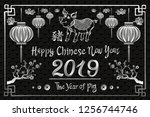 raster copy happy chinese new... | Shutterstock . vector #1256744746