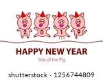 raster copy cute funny pink pig.... | Shutterstock . vector #1256744809