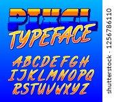 pixel typeface. retro arcade... | Shutterstock .eps vector #1256786110