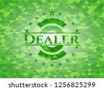 dealer realistic green emblem.... | Shutterstock .eps vector #1256825299