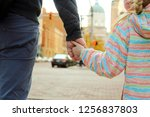 father holding  the daughter ... | Shutterstock . vector #1256837803