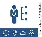 skills icon vector illustration.... | Shutterstock .eps vector #1256848930