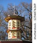 pigeon loft in thabor park in... | Shutterstock . vector #1256876269