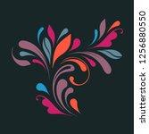 decorative design elements.... | Shutterstock .eps vector #1256880550