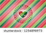 heart with electrocardiogram... | Shutterstock .eps vector #1256898973