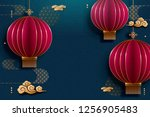 chinese hanging red lantern... | Shutterstock .eps vector #1256905483