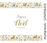 joyeux noel et bonne annee  ...   Shutterstock .eps vector #1256936323