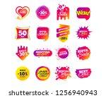 sale banner templates design.... | Shutterstock .eps vector #1256940943