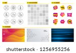 seamless pattern. shopping sale ... | Shutterstock .eps vector #1256955256