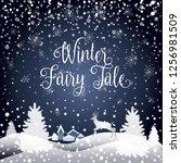 2019 winter holiday happy new... | Shutterstock . vector #1256981509