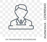 politician icon. trendy flat... | Shutterstock .eps vector #1256985643