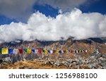 tibetan prayer flags lung ta at ... | Shutterstock . vector #1256988100