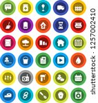 white solid icon set  scoop... | Shutterstock .eps vector #1257002410