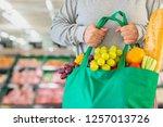 Customer Hold Reusable Green...