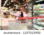 supermarket grocery store with... | Shutterstock . vector #1257013900
