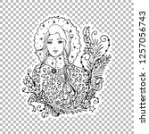 girl character vector linear...   Shutterstock .eps vector #1257056743