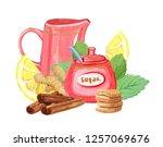 teatime  watercolor... | Shutterstock . vector #1257069676