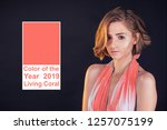 living coral colors. color... | Shutterstock . vector #1257075199