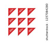 minus percent discount red... | Shutterstock .eps vector #1257084280