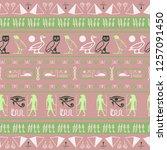 antique egyptian motifs...   Shutterstock .eps vector #1257091450