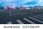 panoramic view of the city s... | Shutterstock . vector #1257106249