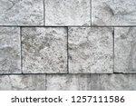 perfect roman travertine brick... | Shutterstock . vector #1257111586