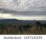 view of the fields and mountains | Shutterstock . vector #1257132259