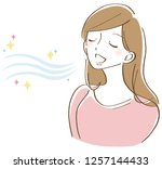 bad breath care female...   Shutterstock .eps vector #1257144433