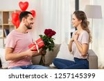 valentines day  couple ... | Shutterstock . vector #1257145399
