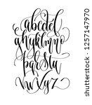 black and white hand lettering... | Shutterstock .eps vector #1257147970