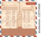 Retro Styled France Postcard...