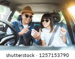 front view asian couple... | Shutterstock . vector #1257153790