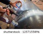 male worker test steel pipeline ... | Shutterstock . vector #1257155896
