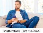 shot of young businessman... | Shutterstock . vector #1257160066