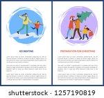 preparation for christmas... | Shutterstock .eps vector #1257190819