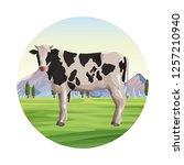 cow farm animal | Shutterstock .eps vector #1257210940