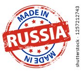 made in russia rubber stamp... | Shutterstock .eps vector #1257212743