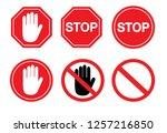 stop sign  set. vector... | Shutterstock .eps vector #1257216850
