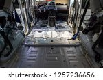 the body of the crossover... | Shutterstock . vector #1257236656