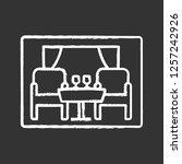 restaurant chalk icon. cafe.... | Shutterstock .eps vector #1257242926